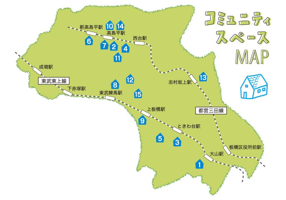 コミュニティスペース地図